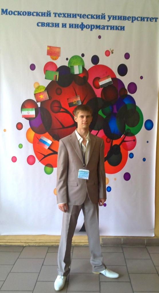 Сергей Сиволобов, егоразработка признана лучшей на международном форуме