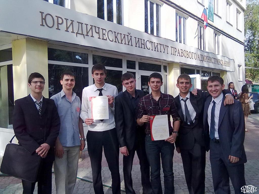 Студент юридического факультета ВолГУ занял I место в III Международной научно-практической конференции