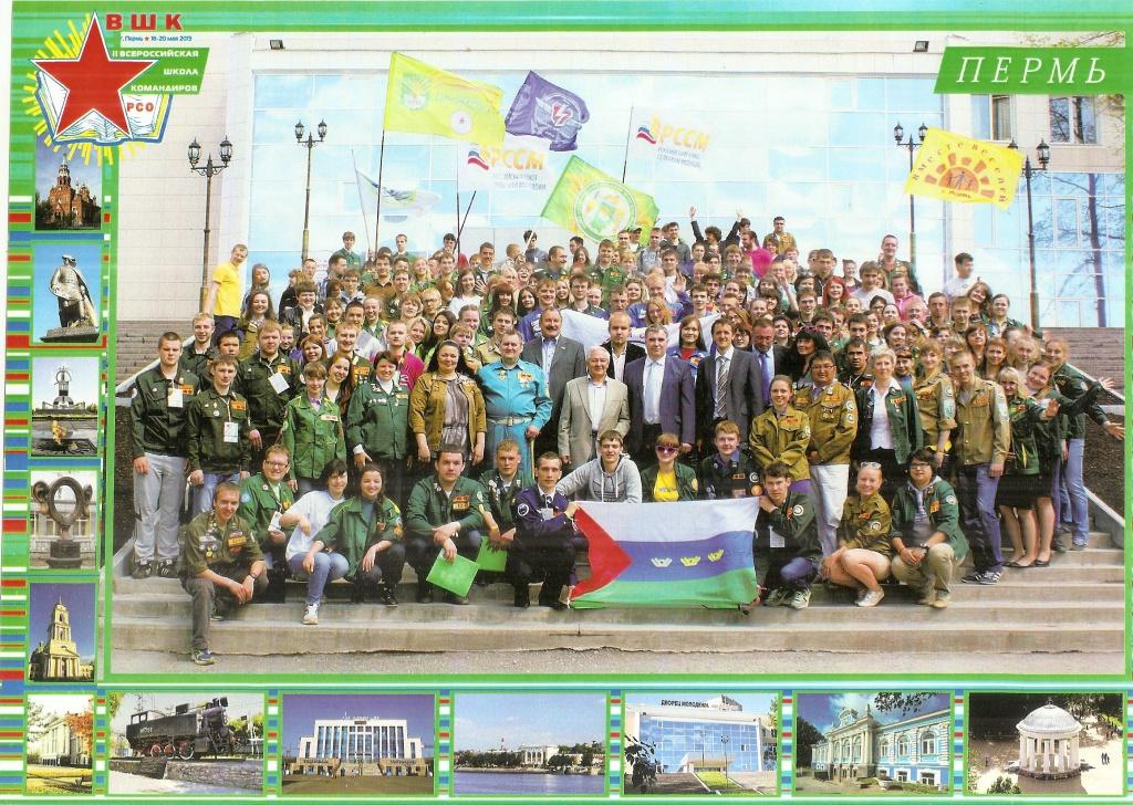 Командиры студотрядов к трудовому семестру готовы!