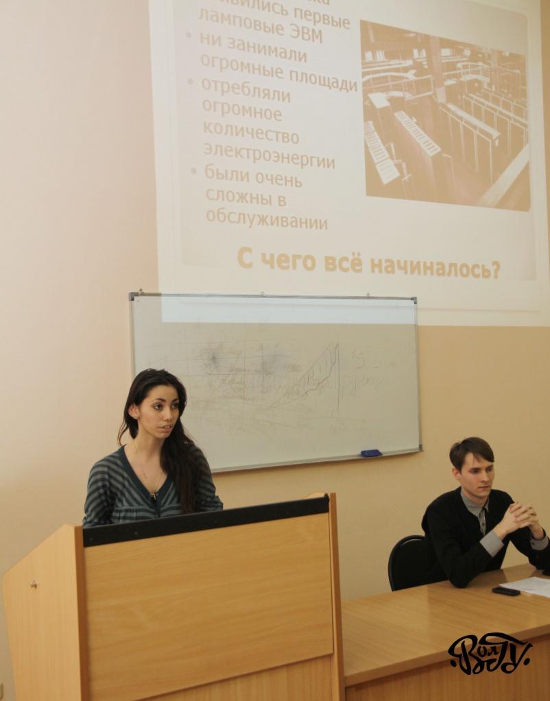 Междисциплинарная конференция