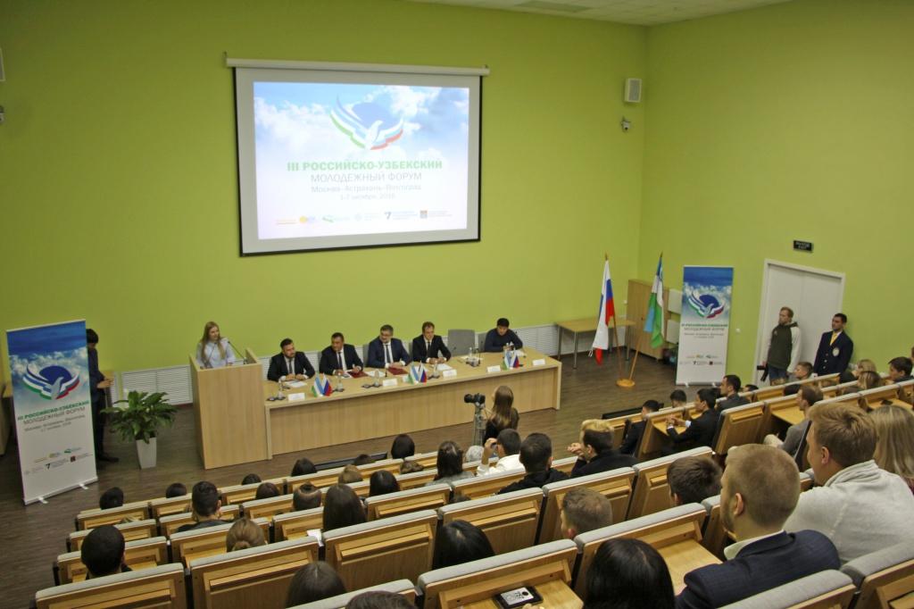 Завершилась работа III Международного Российско-Узбекского молодежного форума в Волгограде