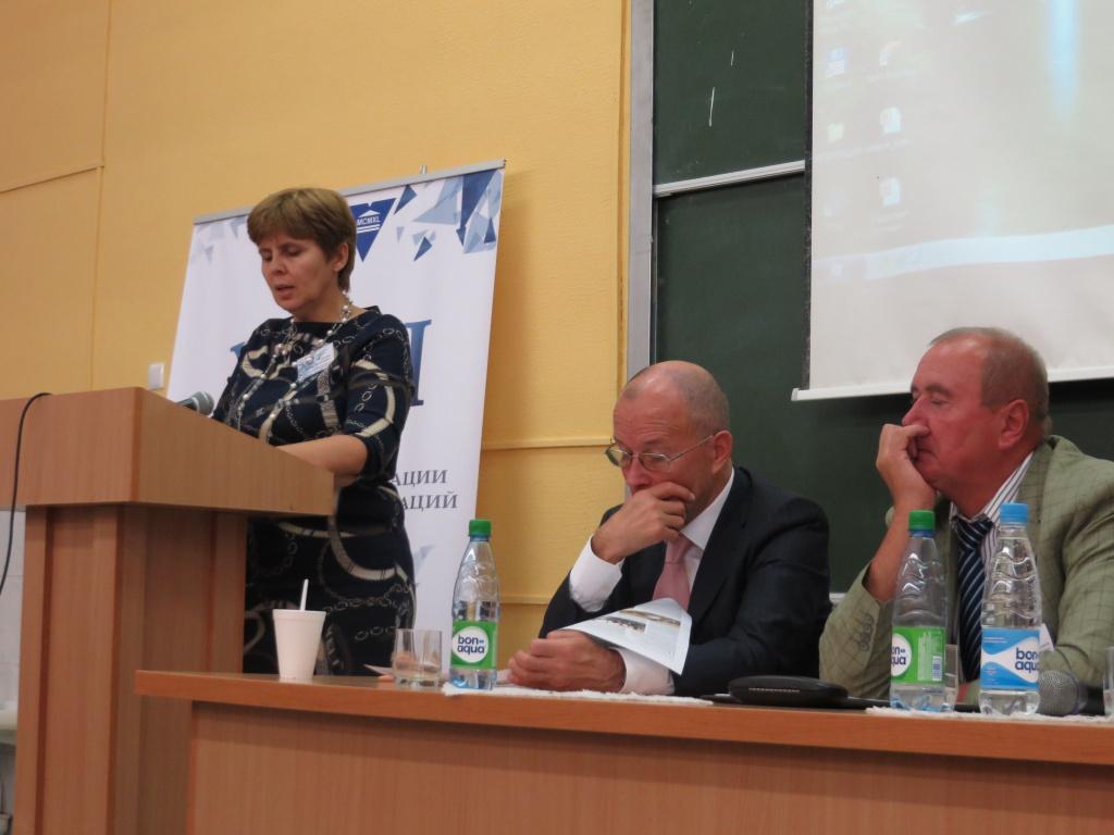 Выступление проректора по УВР, члена Президиума ЕАПОУ Т.В. Юдиной